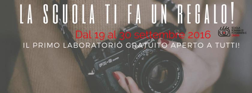 laboratorio gratuito scuola romana di fotografia e cinema